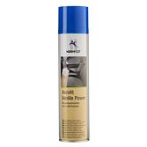 Eliminator zapachów o zapachu wanilii i odświeżacz powietrza Aerofit Power
