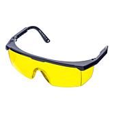 Okulary ochronne UV żółte