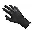 """Rękawice jednorazowe """"Nitril"""""""