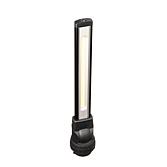 Mocowanie oświetlenia warsztatowego Slim