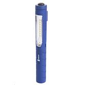 Lampa warsztatowa LED akumulatorowa PL120