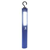 Profesjonalna lampa inspekcyjna LED NF500R